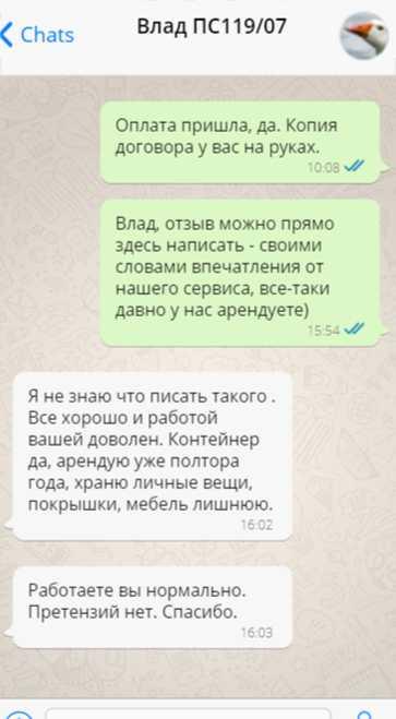 Отзыв Влад